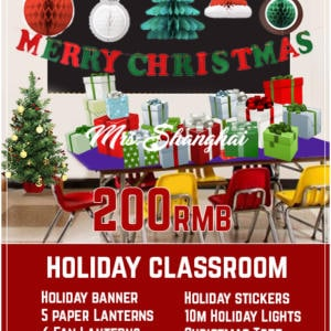 China Christmas Classroom